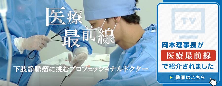 クリニック(病院) AC様_3枚目