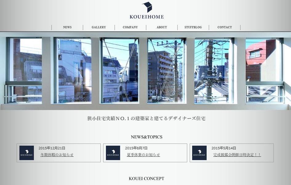 工務店 K様_1枚目